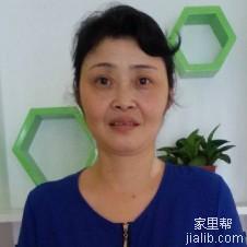 刘永珍家庭保洁