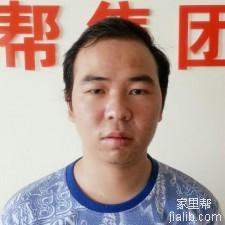明平飞家庭水电维修