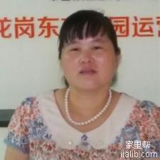 胡秋娥育儿嫂