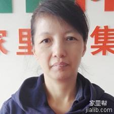 郑爱琼居家老人护理
