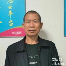 刘三国居家护理