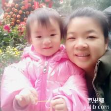 杨雪清育婴师