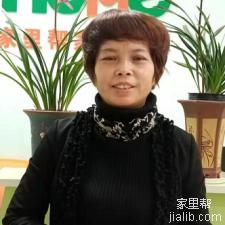劉小紅醫院陪護