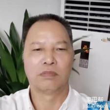 深圳大鹏新区葵涌老人陪护吉勇文-深圳市家里帮网络科技有限公司