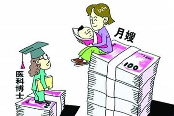 万元难求金牌月嫂,上海月嫂月薪4578元居全国第三