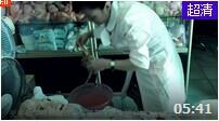 【月嫂培训视频教程】产妇产后护理之产妇产后床上擦浴B-晨心家政,上海家政领导品牌