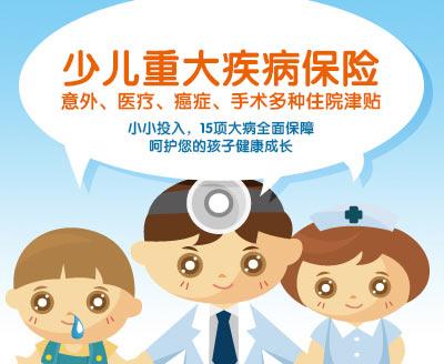 为什么要买少儿保险?少儿保险对整个家庭的重要意义