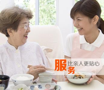 家里帮首创无忧式居家养老让客户更安心