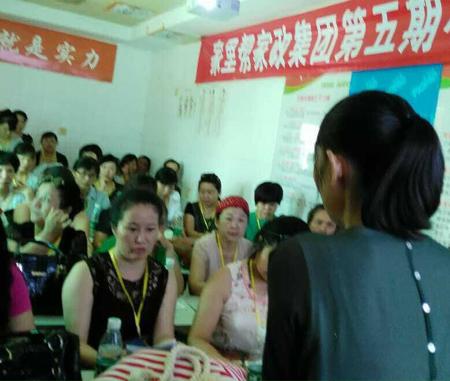 """家里帮集团在8月2日成功举办""""公开课"""""""